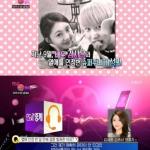 sungmin_kimsaeun_honeymoon
