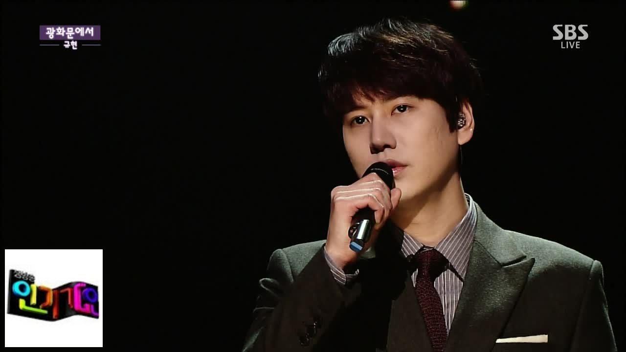 kyu_inkigayo_141130