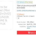donghae_eunhyuk_minialbum