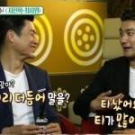 siwon_entrevista