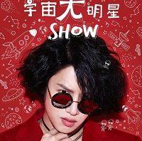 HeeChul_fanmeeting_China_1_200