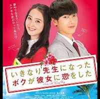 yesung_movie_japan_200