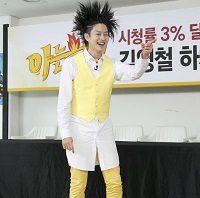 heechul_hair_askus_200