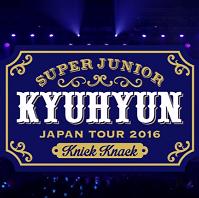 knick knack_Fuji_200