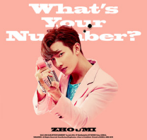 whatsyournumbercover_200